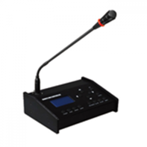 CY-218 Remote Paging Microphone