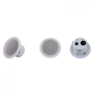 Power Adjustable Ceiling Speaker Series