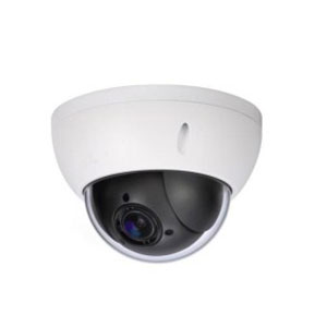 HD IR Fixed Lens Dome Camera