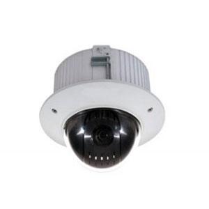 ESP- 42C 2 Megapixel Mini PTZ Camera