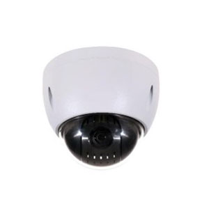 ESP -42 2MP 12x Starlight PTZ Network Camera